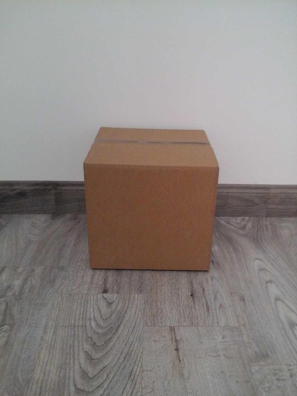 medium double walled box